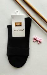 Носки женские БАМБУК (12 пар) арт. 656 цвет черный
