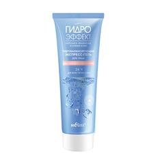 Гидробалансирующий экспресс-гель для лица МАКСИМАЛЬНОЕ УВЛАЖНЕНИЕ 24 ч. для всех типов кожи, 50 мл ГИДРОЭФФЕКТ