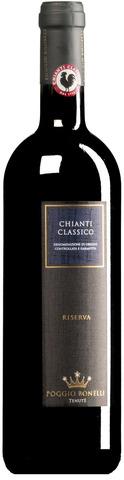 Вино Кьянти Классико Ризерва красное сух. выдерж.з.н.п.рег.Тоскана катег.DOCG 0,75л
