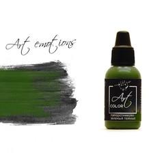 Pacific.Папоротниково-зеленый темный (dark fern green) ART