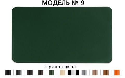 Бювар из итальянской кожи Cuoietto модель №9 цвет зеленый и другие цвета кожи.