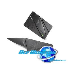 Скрытый нож TITANIUM