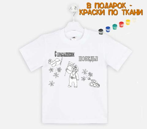 018_3501 Футболка-раскраска
