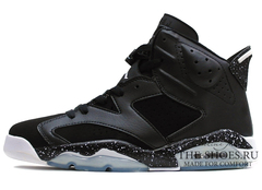 Кроссовки Мужские Nike Air Jordan VI Black White Speck