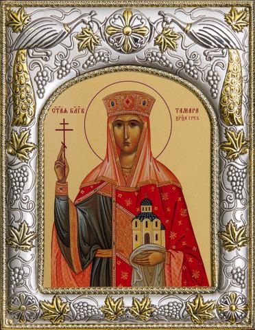 Серебряная икона именная Тамара 18x14см