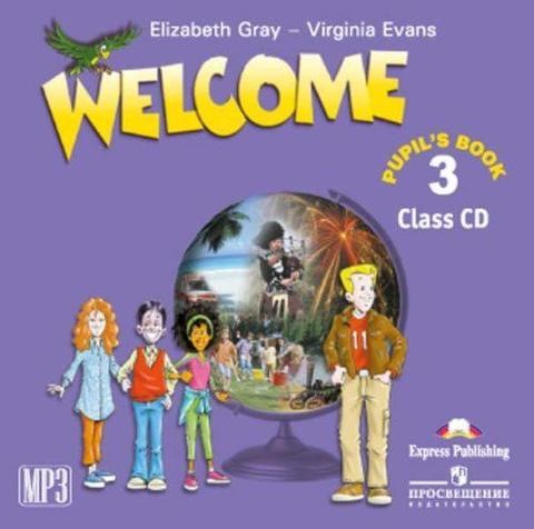 welcome 3 class cd - диски для занятий в классе (set 3)