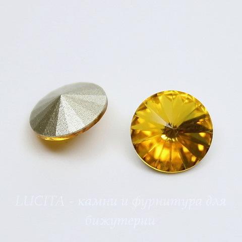 1122 Rivoli Ювелирные стразы Сваровски Sunflower (SS39) 8,16-8,41 мм