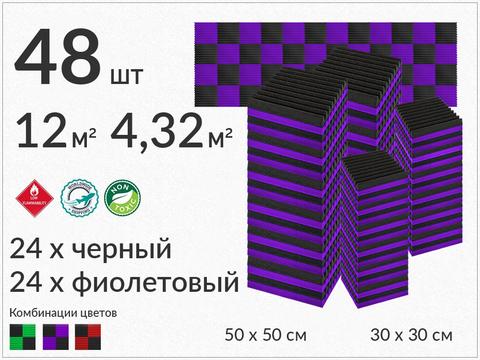KLIN  violet/black  48   pcs