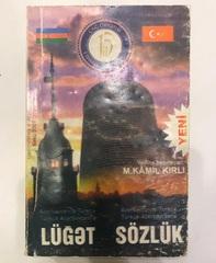 Azərbaycanca - türkcə lüğət