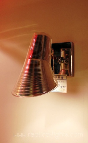replica  Kelvin wall lamp