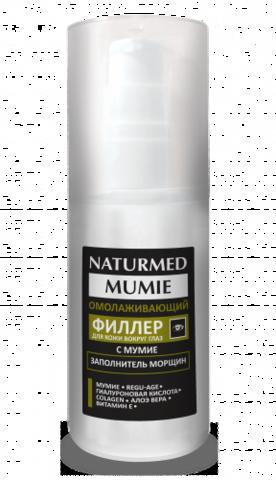 Филлер для кожи вокруг глаз с мумиё NATURMED MUMIE 50 мл НИИ Натуротерапии