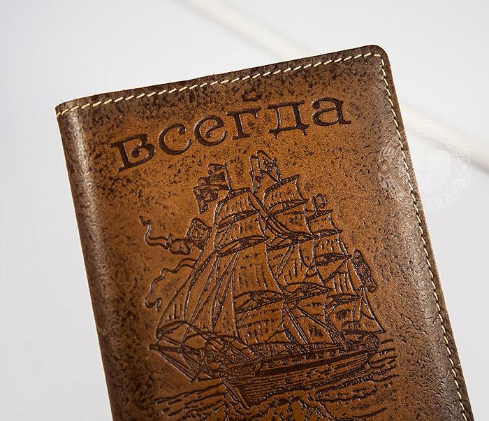 BY14-29-03 Кожаная обложка на паспорт с кораблем «Всегда Попутный» фото 03