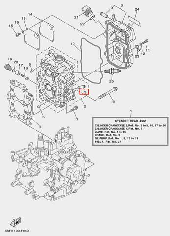 Направляющая клапана для лодочного мотора F20 Sea-PRO (4-3)