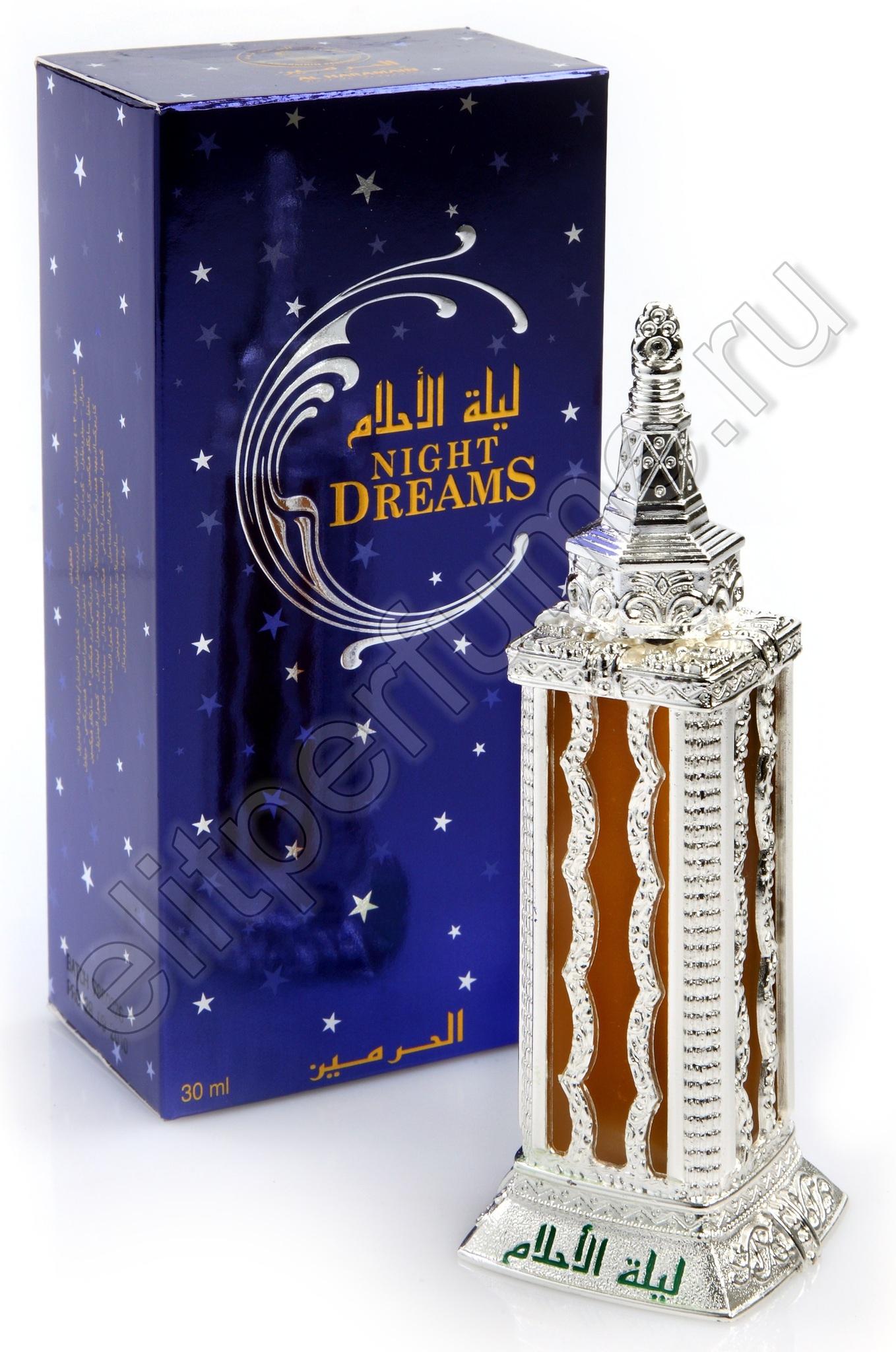 Пробники для духов Ночные Сны Night Dreams 1 мл арабские масляные духи от Аль Харамайн Al Haramin Perfumes