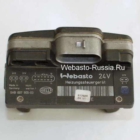 РФ Плата управления Webasto Air Top 3500 67782A 5HB 007 905-03 24V дизель 2