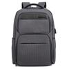 Рюкзак  ARCTIC HUNTER B00113C Серый