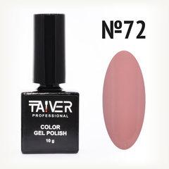 Гель-лак TAIVER 72