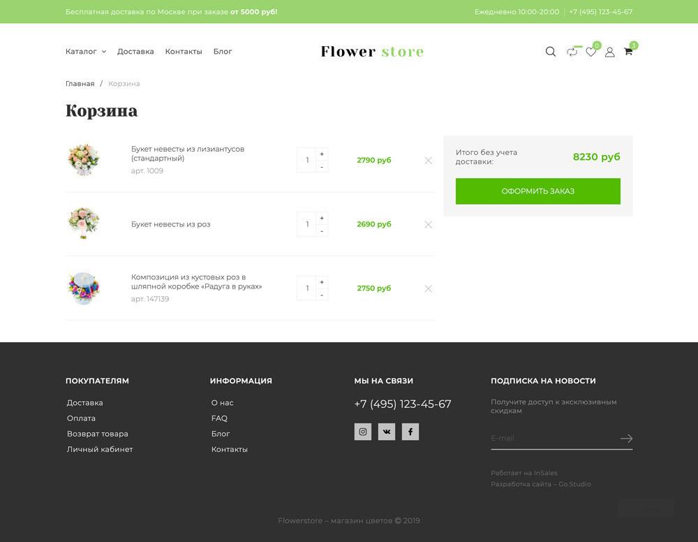 Шаблон интернет магазина цветов - Flowerstore