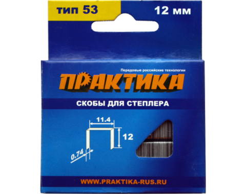 Скобы ПРАКТИКА для степлера, серия Мастер,   12 мм, Тип 53, толщина 0,74 мм, ширина 11,4 мм, (1000 шт) коробка