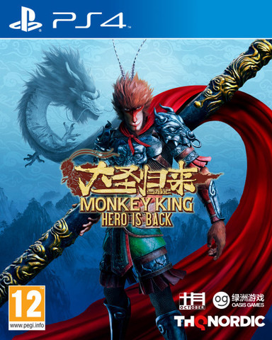 PS4 Monkey King: Hero is Back (русская версия)