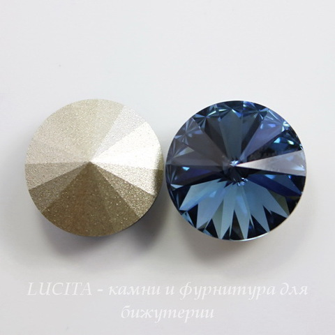 1122 Rivoli Ювелирные стразы Сваровски Denim Blue (SS39) 8,16-8,41 мм (2)