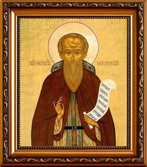 Ферапонт Монзенский, Галичский Преподобный. Икона на холсте.