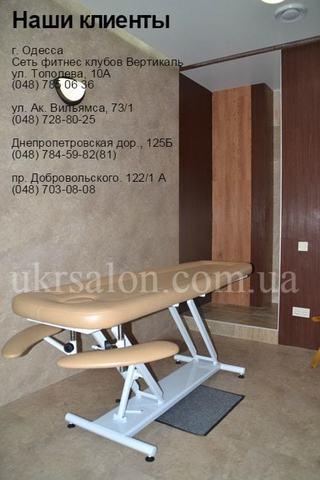 Фото 2 фитнес центра Вертикаль