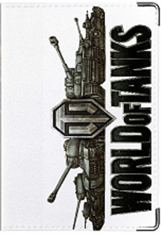 """Обложка для водительских документов """"World of tanks """" (2)"""