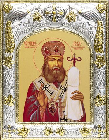 Серебряная икона именная Лука Крымский 18x14см