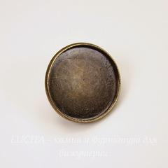 Основа для броши - значка из 2х частей с сеттингом для кабошона 20 мм, 22х10 мм (цвет - античная бронза)