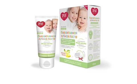 SPLAT Baby. Детская биоактивная зубная паста яблоко-банан 40 мл