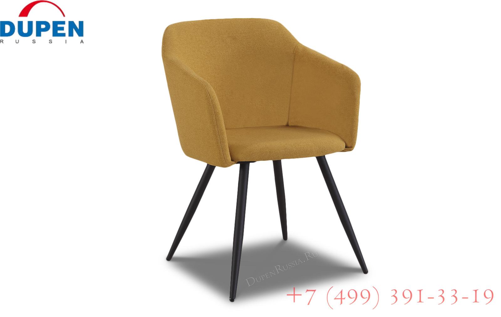 Стул ESF DC-1727-2 желтый