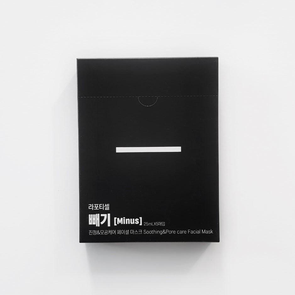 Купить Набор Успокаивающих Масок для Проблемной Кожи LAPOTHICELL Facial Mask Minus 5 шт