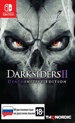 NS: Darksiders II Deathinitive Edition (русская версия)