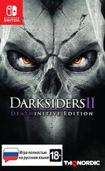 NS: Darksiders II Deathinitive Edition (русская версия)