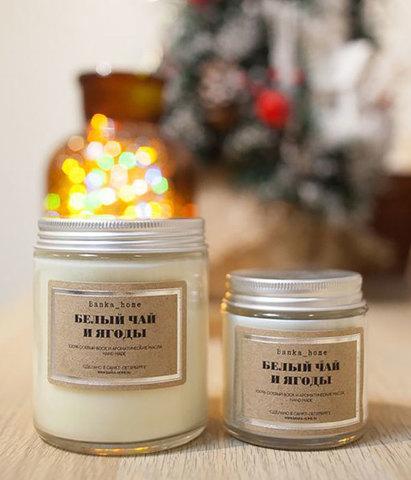 Свеча ароматическая Белый чай и ягоды, Banka home