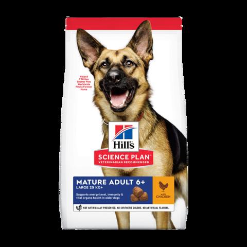 Hill's Science Plan Active Longevity Senior 7+ Сухой корм для пожилых собак крупных пород для поддержания здоровой мышечной массы и свободы движений с курицей