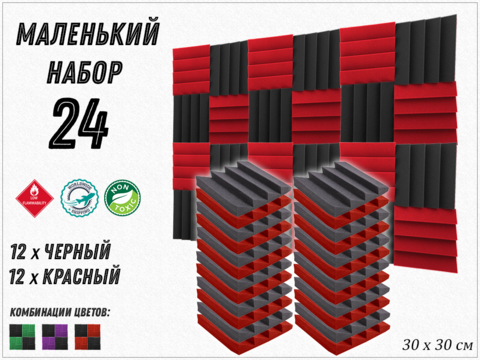 AURA  300 red/black  24  pcs