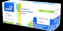 MAK №128A CE323A, пурпурный (magenta), для HP, до 1300 стр. - купить в компании CRMtver
