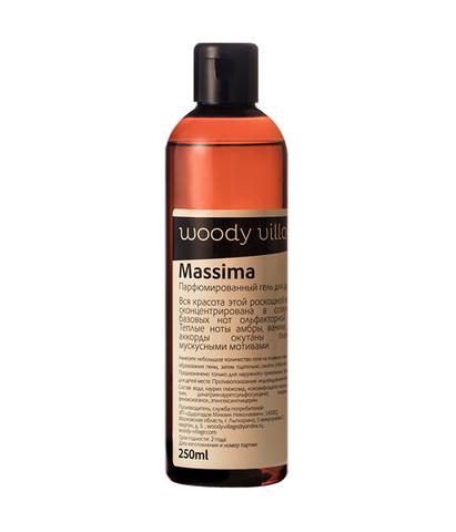 Густой парфюмированный гель для душа Massima, Woody Village