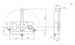 Контроллер дистанционного управления для моторов Yamaha