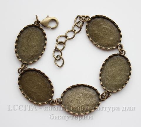 Основа для браслета с 5 сеттингами для кабошона 24х18 мм, 23 см (цвет - античная бронза)