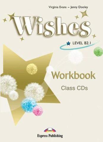 wishes b2.1 workbook class cd - диски для занятий в классе (set 4)