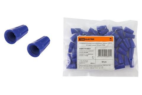 Соединительный изолирующий зажим СИЗ-2 4,5 мм2 синий (50 шт) TDM