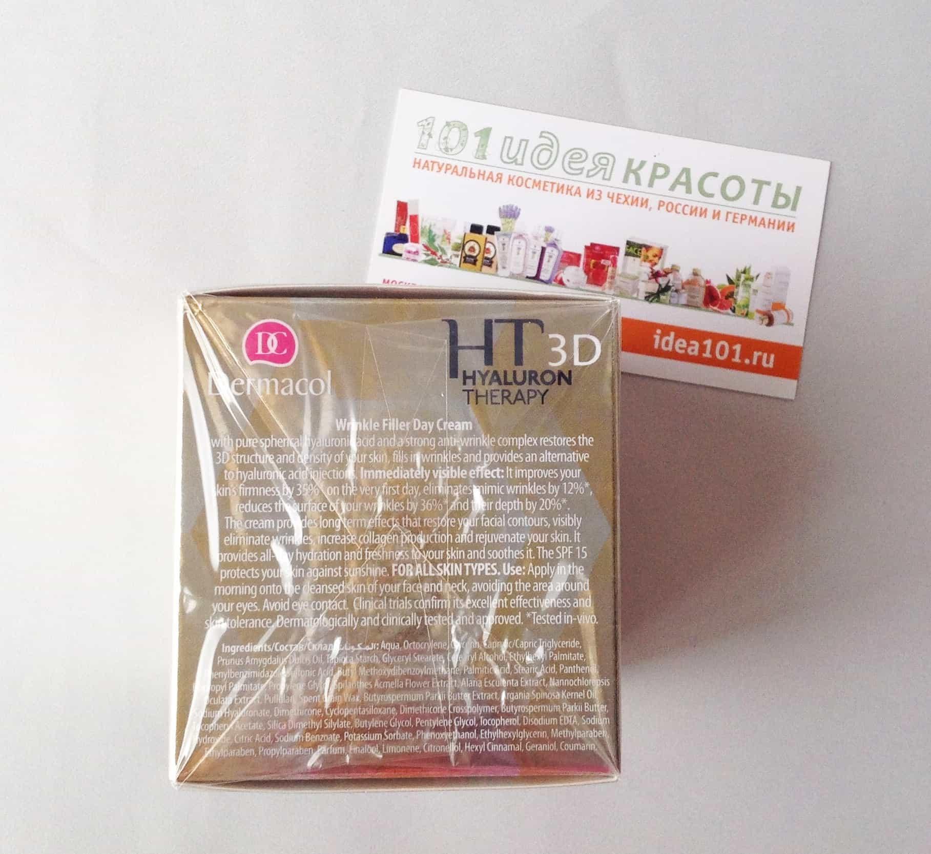 Dermacol Hyaluron Therapy 3D дневной уход, заполняющий морщины с гиалуроновой кислотой (40+)