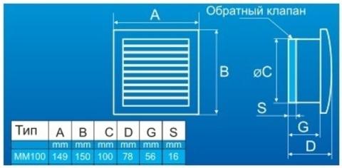 Накладной вентилятор MMotors JSC МM-100 Кремовый Квадратный