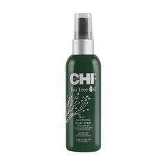 CHI Tea Tree Oil Soothing Scalp Spray - Успокаивающий спрей с маслом чайного дерева