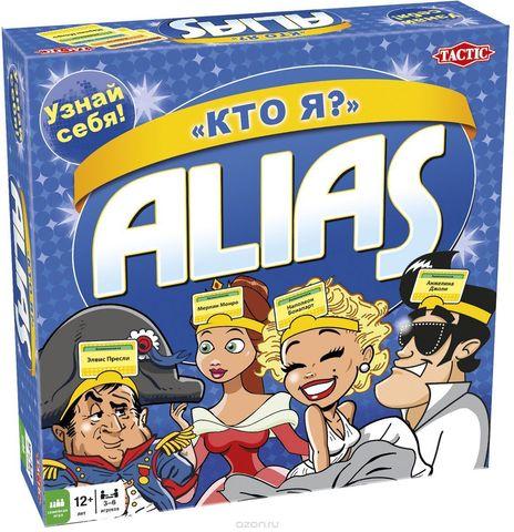I am Alias