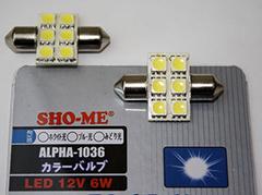 Светодиодные лампы SV8,5/C10W Sho-me Alpha-1036