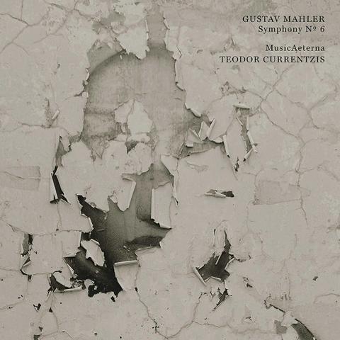 Teodor Currentzis / Mahler: Symphony No. 6 (CD)